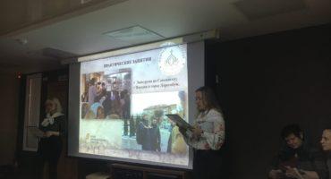 Проект «Жемчужное ожерелье Святой Руси: к 75-летию Великой Победы» был презентован на молодежном форум ЦФО
