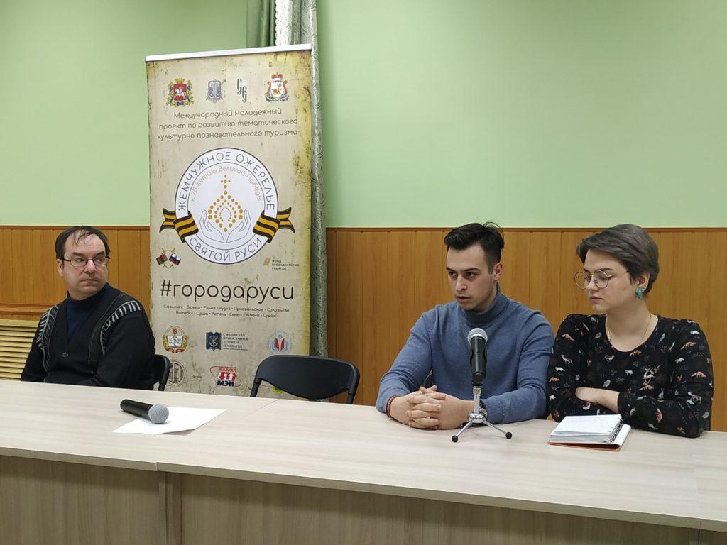Состоялось третье занятие по истории Великой Отечественной войны в рамках студенческого онлайн-лектория.