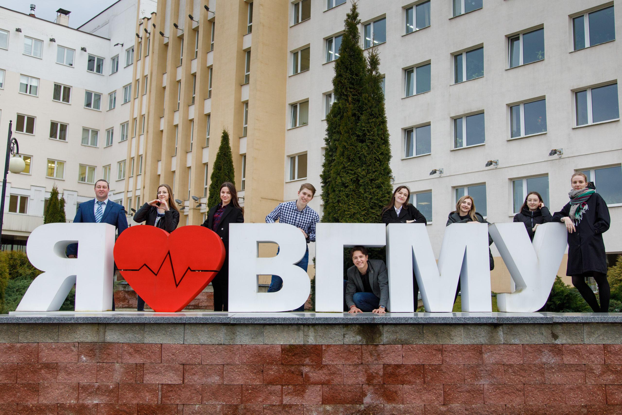 Витебский государственный ордена Дружбы народов медицинский университет