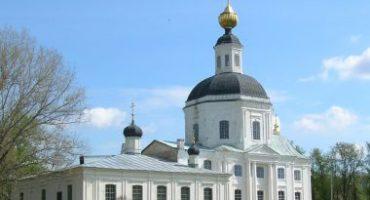 Вяземский историко-краеведческий музей