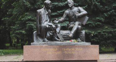Памятник поэту А.Твардовскому и его самому известному литературномугерою В.Тёркину