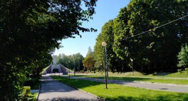 Реадовский парк или «Реадовка»