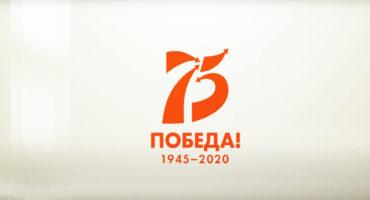 Поздравление митрополита Смоленского и Дорогобужского с наступающим праздником Великой Победы!