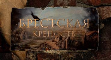 В рамках проекта «Жемчужное ожерелье Святой Руси: к 75-летию Великой Победы» продолжается работа киноклуба