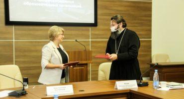 Состоялась рабочая встреча представителей Смоленской епархии с руководителями образовательных организаций высшего образования и профессиональных образовательных организаций