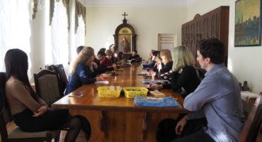Рабочая встреча команды молодежного международного проекта