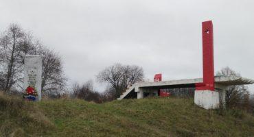 Памятник на месте Соловьёвской переправы. Памятный знак Плот