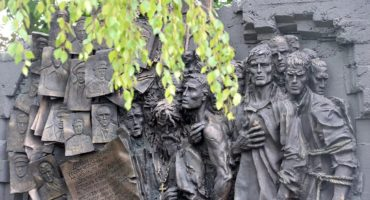 Памятник «Дулаг 184»