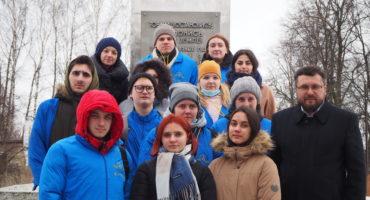 Началась апробация маршрута «Смоленская область в годы Великой Отечественной войны»