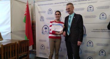 Вручение дипломов за руководство научно-исследовательской работой в Витебской государственной ветеринарной академии